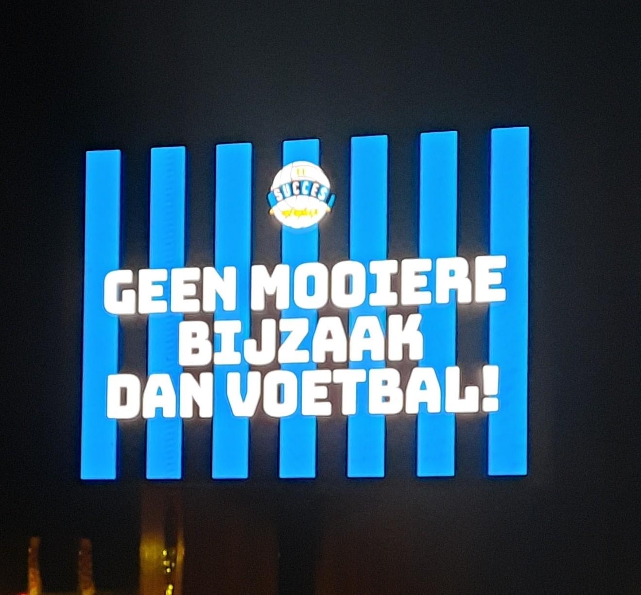 Hollands Kroonse Uitdaging